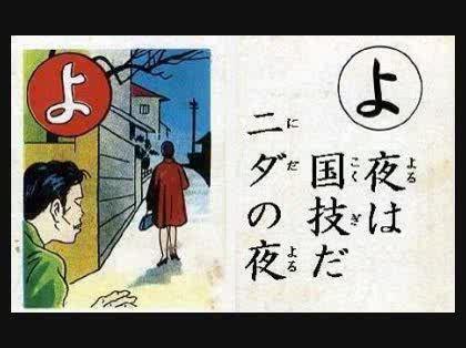 【韓国?姦国?】日本の43.6倍!韓国で強姦(レイプ)発生件数が多い理由とは・・・ - NAVER まとめ