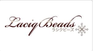 ウエディング・ブライダルビーズアクセサリー手作りキット・完成品通信販売【Laciq Beads〜ラシクビーズ〜】