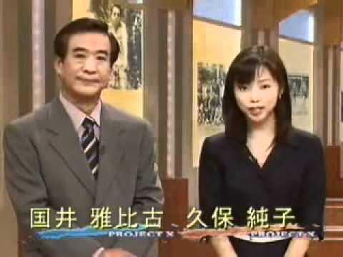 伏見工業1 - YouTube