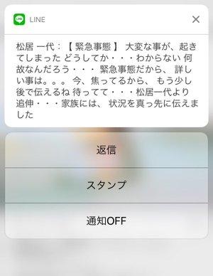 松居一代を支えてきた「チーム松居」が解散 新メンバーで動画に変化