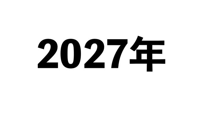 【妄想】10年後の日本