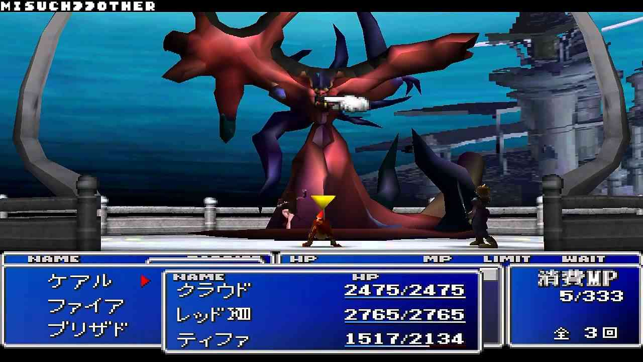 [HD]Final Fantasy VII IN - エアリス死亡イベント ~ ジェノバ・LIFE戦 #29 - YouTube