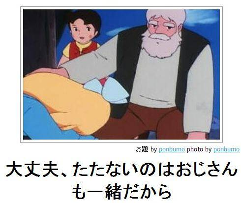 松居一代が動画第3弾、夫鞄からED治療薬見つけた