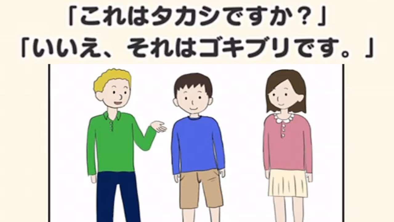 クレイジー英語クイズが面白すぎる - YouTube