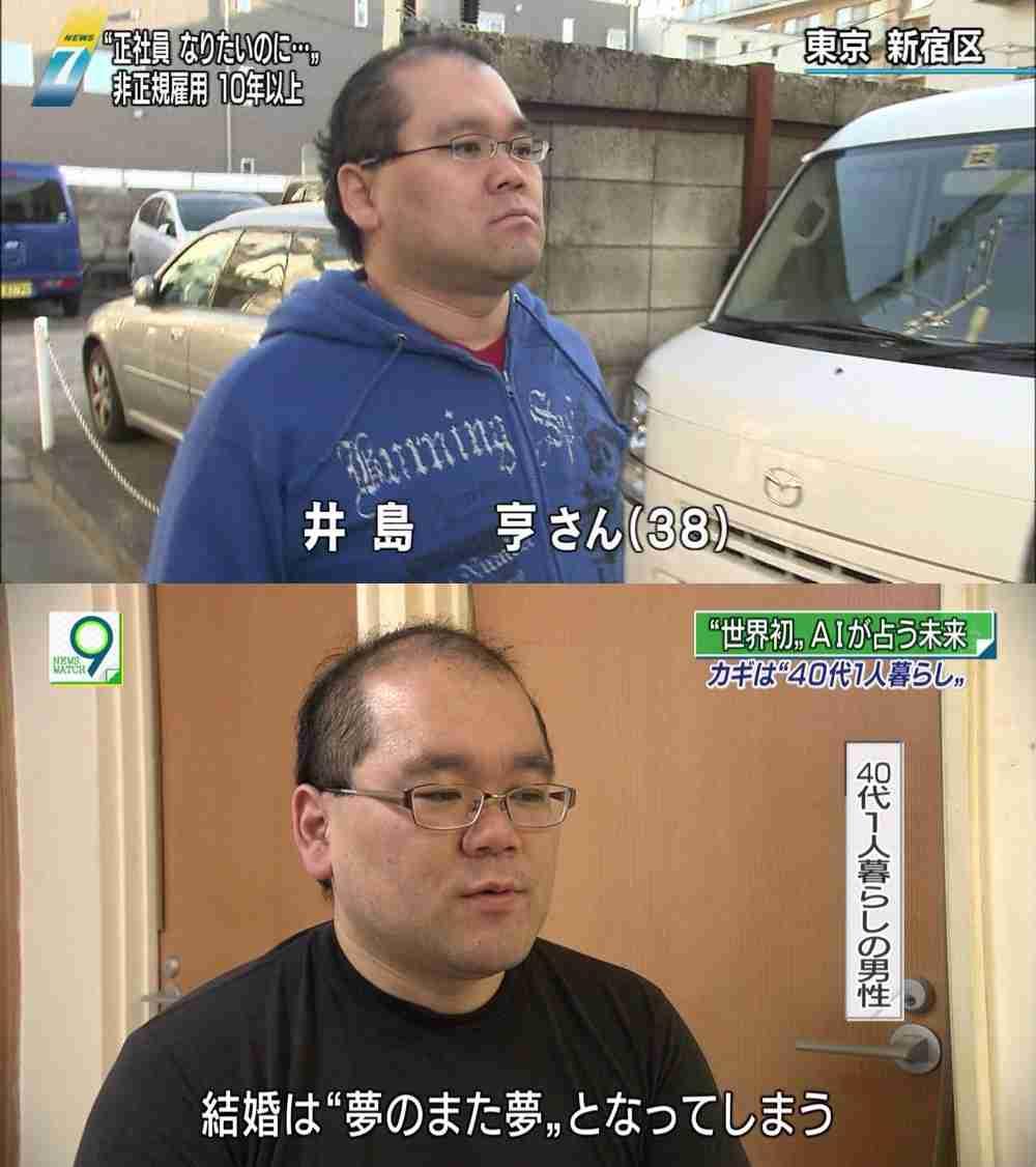 「障がい者はこの世から全て消えて」 NHKで紹介された意見に「辛辣すぎる」の声