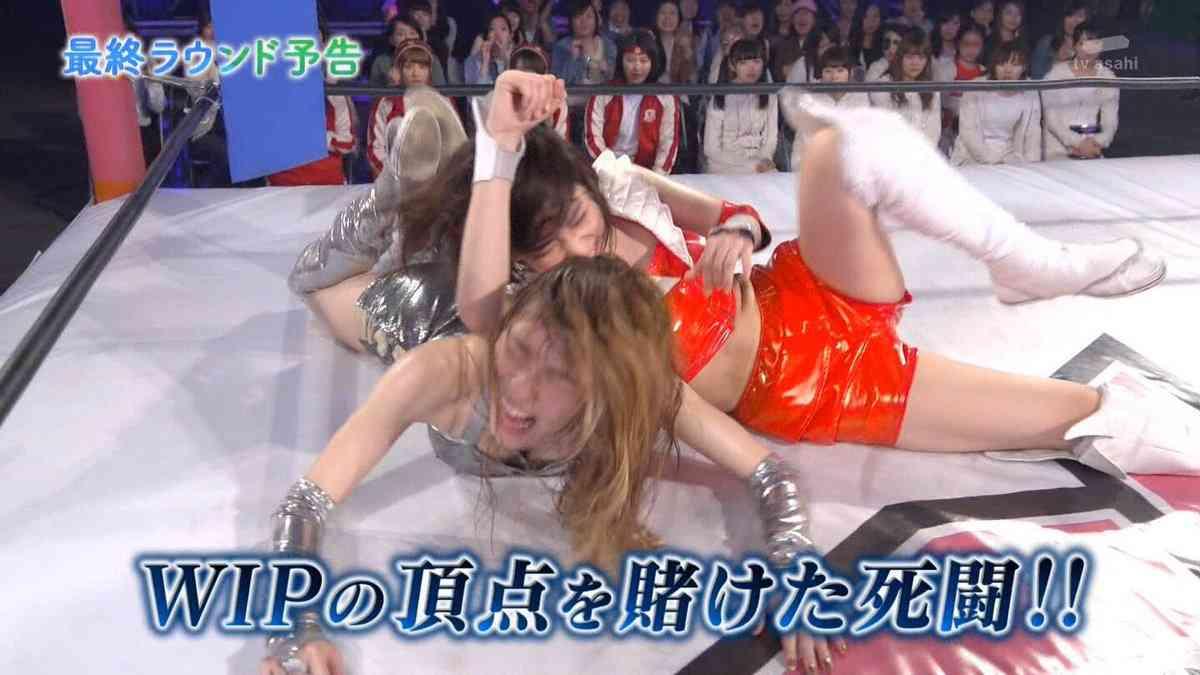 女性で格闘技やってる方