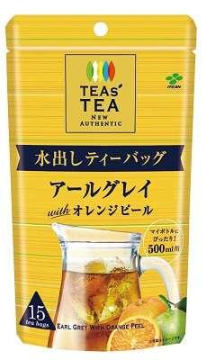 好きな紅茶の種類