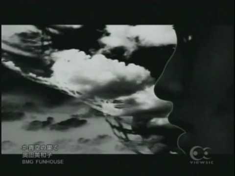 奥田美和子 - 青空の果て - YouTube
