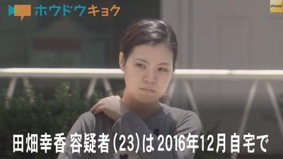 生後まもないわが子を薬で殺害の疑いで母逮捕 (ホウドウキョク) - Yahoo!ニュース