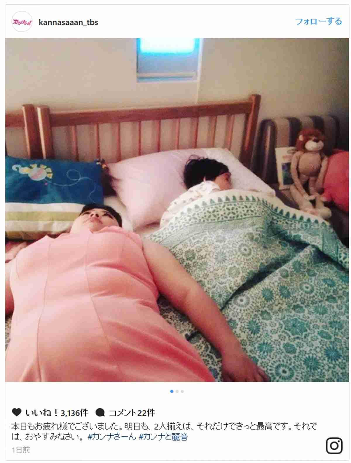 渡辺直美の寝姿が話題「布団かと思った」 - シネマトゥデイ