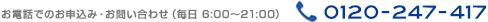 【プレミコ】名探偵コナン X セーラー万年筆 オフィシャル万年筆 特製インク付きセット【全4種類】/プレミアムキャラクターグッズ通販サイト「PREMICO」プレミコ