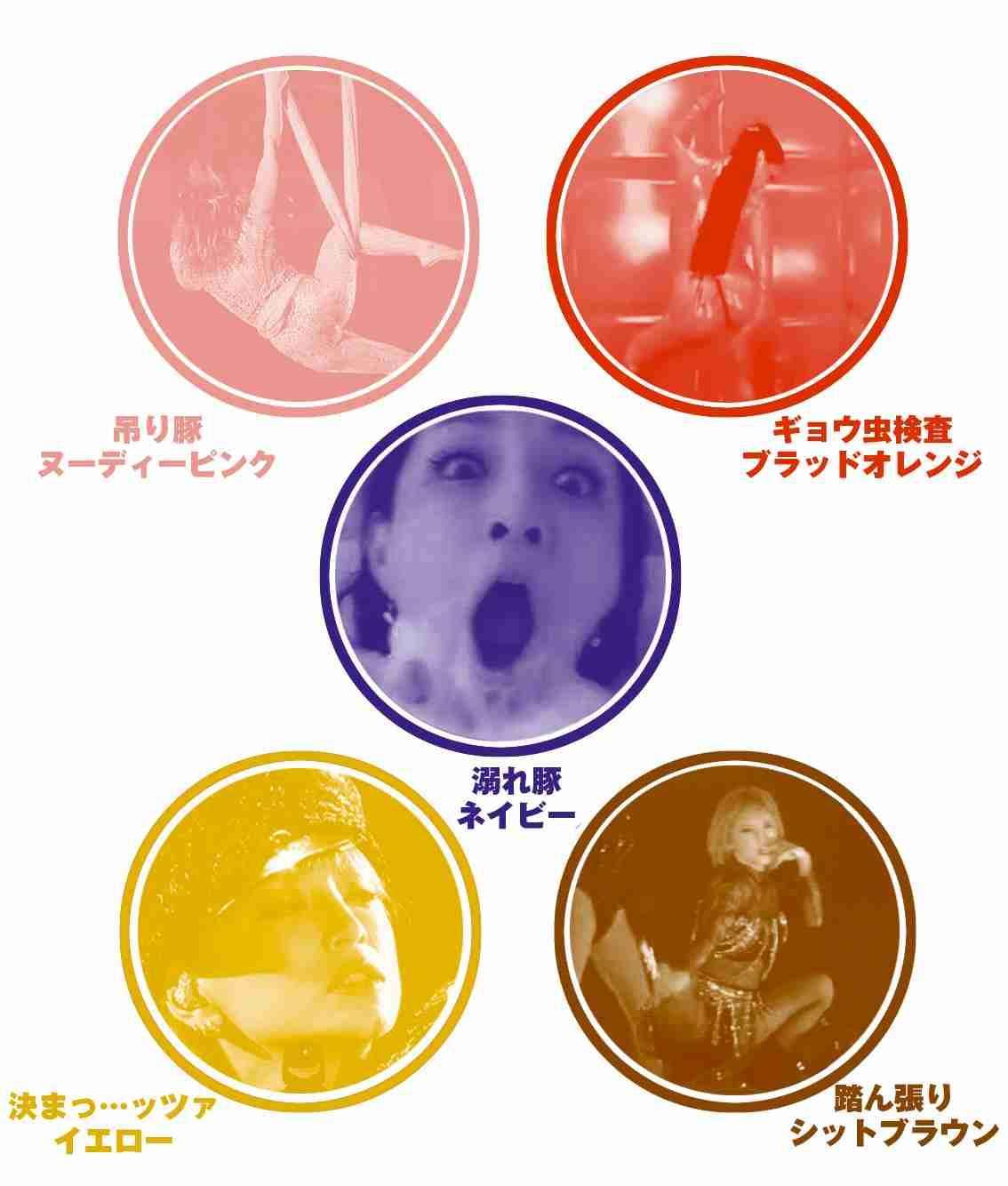 浜崎あゆみ テレビ出演の控え室はコンラッド東京で100万円以上!?…女王が見せた仰天セレブぶり