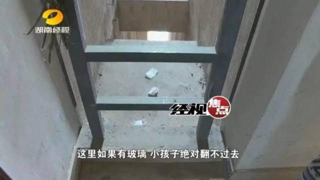 2歳女児がマンション18階から転落死 5歳児の悪ふざけが原因で(中国)