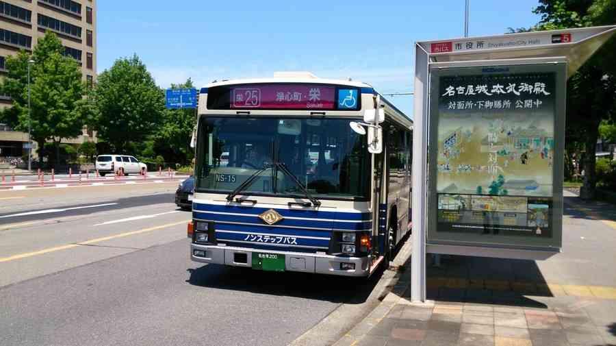 事故減目指す名古屋市営バス、車間距離とるよう指導も割り込まれて事故増える