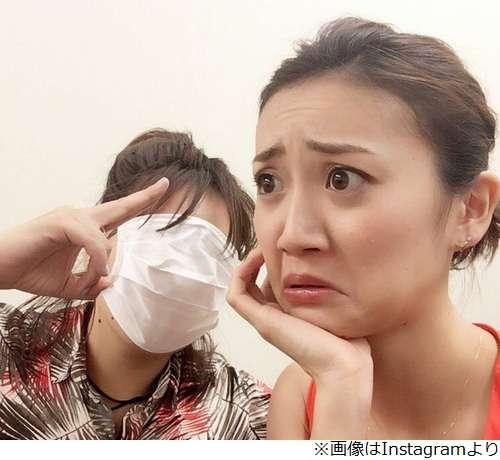 大島優子の渾身変顔に「すんげー顔だな(笑)」 | Narinari.com