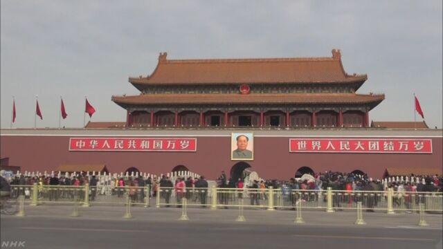 中国で拘束された邦人 2人を解放と連絡 外務省 | NHKニュース