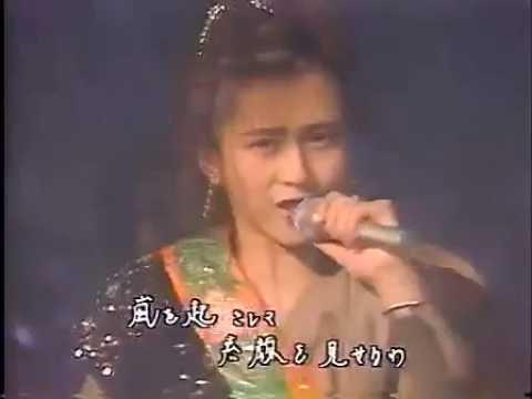 工藤静香 嵐の素顔 - YouTube
