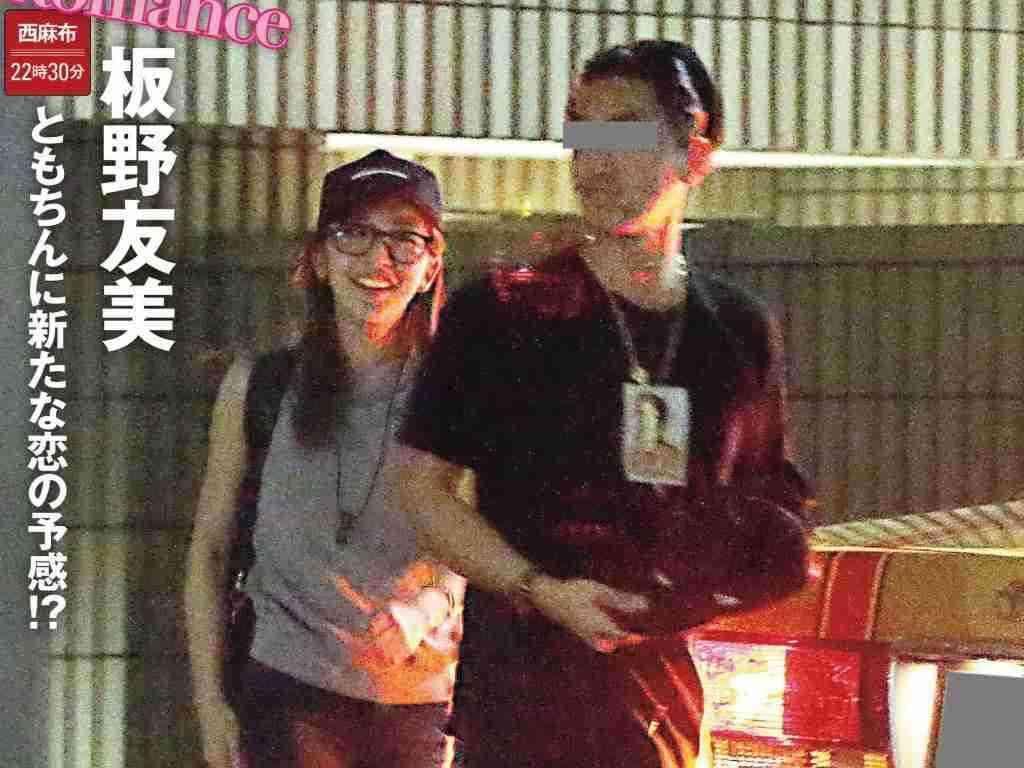 板野友美、妹からの手紙を公開「#誤字は笑ってあげてね」
