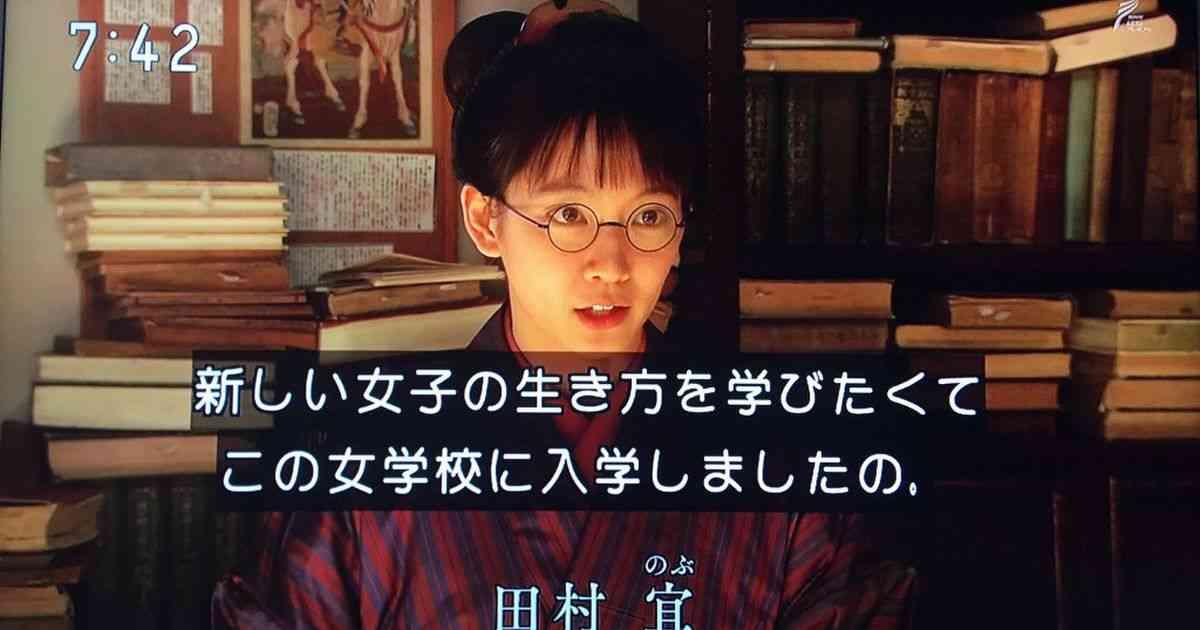 吉岡里帆「ブレイクやNo.1、自分は似合わない」