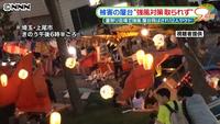強風で飛ばされた夏祭り屋台 固定対策せず | NNNニュース