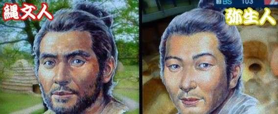 日本人の遺伝的系統がゲノム解析で判明。本州・四国・九州は縄文人と弥生系渡来人との混血(東大研究) : カラパイア