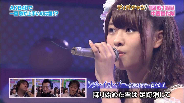 AKB48 中西智代梨 上手すぎる生歌 レット・イット・ゴー 松たか子 May J Let It Go AKB歌上手い王優勝 アナと雪の女王 HKT48 SKE48 NMB48 - YouTube