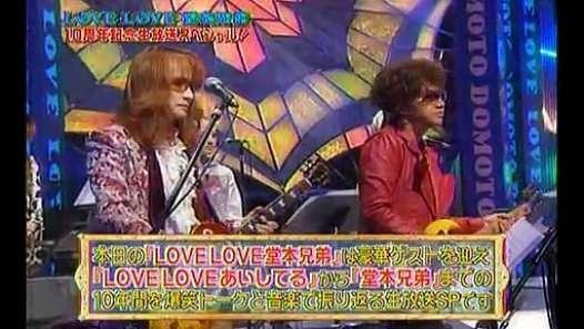 LOVE LOVE 堂本兄弟 2006 安室奈美恵 - Dailymotion動画