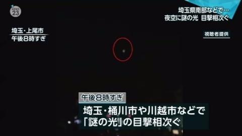"""夜空に""""謎の光""""、埼玉県南部などで目撃相次ぐ(TBS系(JNN)) - Yahoo!ニュース"""