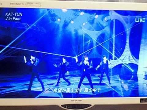 KAT-TUN  InFact 歌詞あり - YouTube