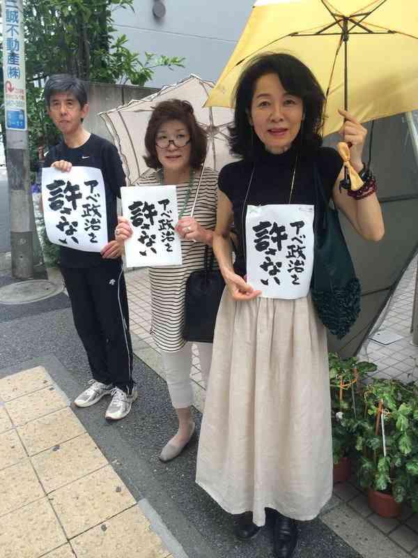 まとめたニュース : 女優の鶴田真由・原田知世・一色紗英が三宅洋平支持を表明