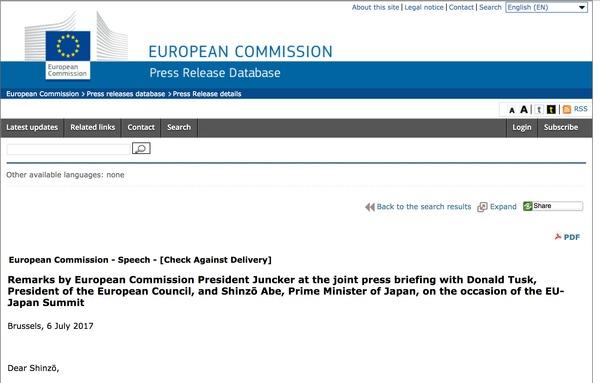 【朗報】EUで「福島産のコメ」が輸入規制緩和キター!TOKIOの「新男米」も輸出可能? | ニコニコニュース