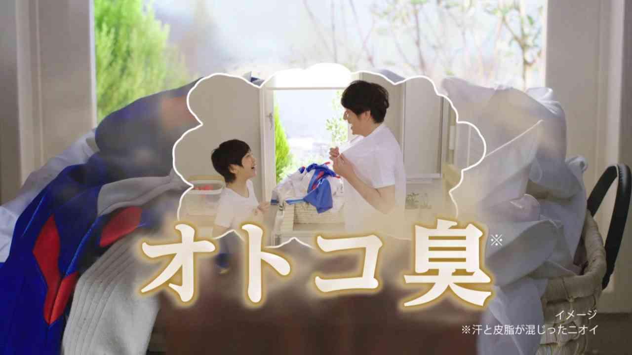 花王 ハミングファイン オトコ臭にDEO誕生!30秒 CM 吉田羊 田中直樹 - YouTube