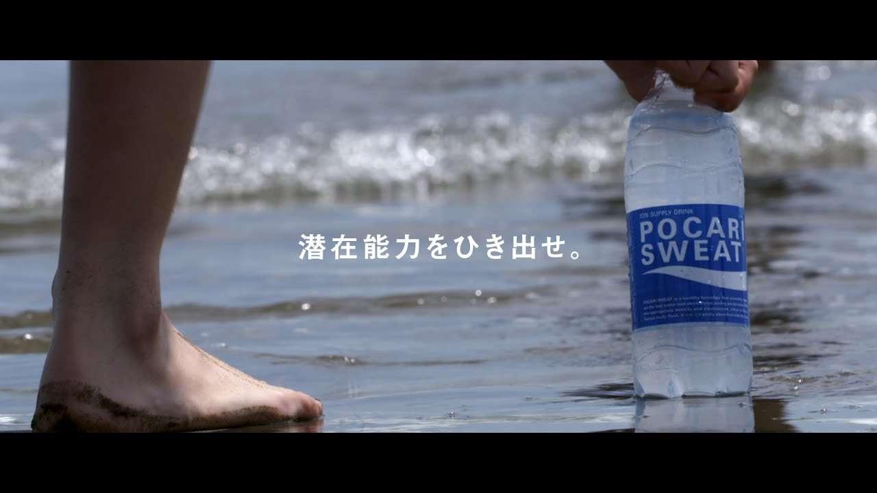 ポカリスエットCM 「踊る修学旅行A」篇 15秒 - YouTube