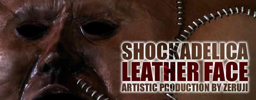 手作り人顔革鞄のLeatherFace[レザーフェイス]公式通販サイト/革かばん・革カバン・革小物
