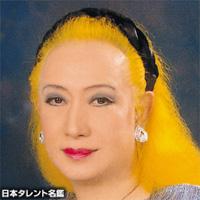 美輪明宏「悩みゴトの告白はしないのが大人」