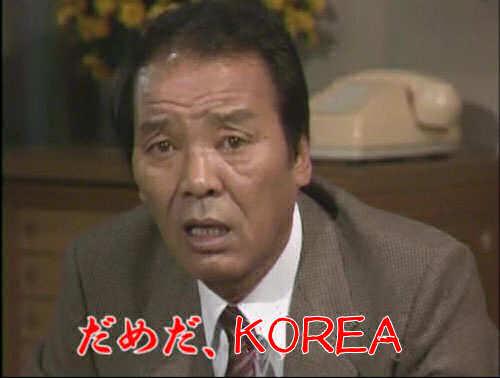 韓国議長「平昌五輪、日本人観光客少なかったら東京五輪に1人も行かせない」「日本企業は韓国の若者を引き受けろ」発言が物議