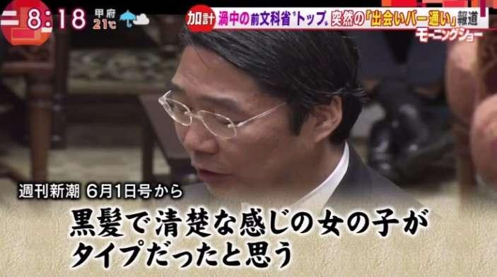 ガールズバーで中3女子働かせる?容疑で店長ら6人逮捕 大阪府警南署