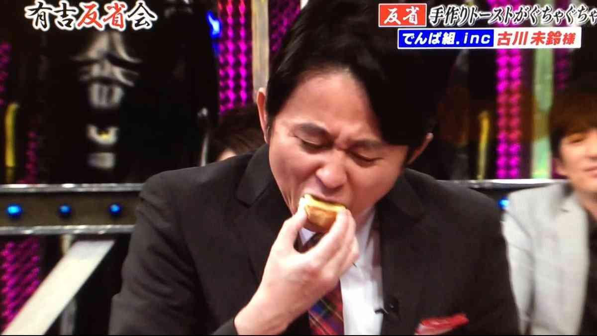 【閲覧微注意?】でんぱ組.incの古川未鈴 異様な手作りトーストを披露しスタジオ悲鳴