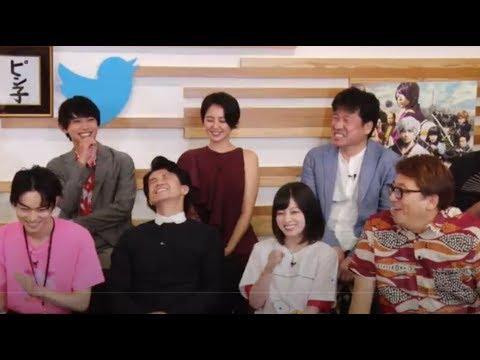 【映画銀魂】豪華キャスト・スタッフが集結して生トーク中 - YouTube