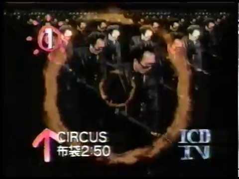布袋寅泰 CIRCUS   【江頭2:50(布袋2:50) 高画質版】 - YouTube