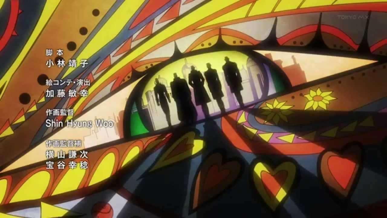 JoJo`s Bizarre Adventure: Stardust Crusaders Ending [The Bangles: Walk like an Egyptian] - YouTube