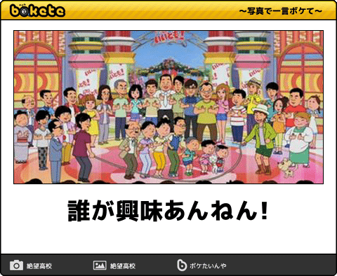 misono、夫・Nosukeとの「夜の生活」告白「もう3カ月くらいしてない」