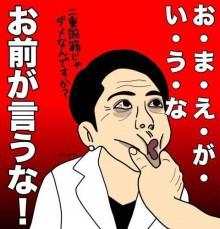 「私は多様性の象徴」民進党・蓮舫代表、二重国籍問題で18日に会見