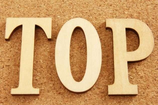 嵐強し!オリコン年間トータルセールス6度目の1位に♡関ジャニ、キスマイ、JUMPもTOP10にランクイン! | ジャニーズ通信