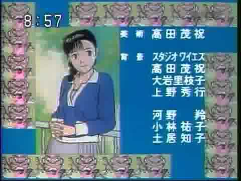 YAWARA ED - YouTube