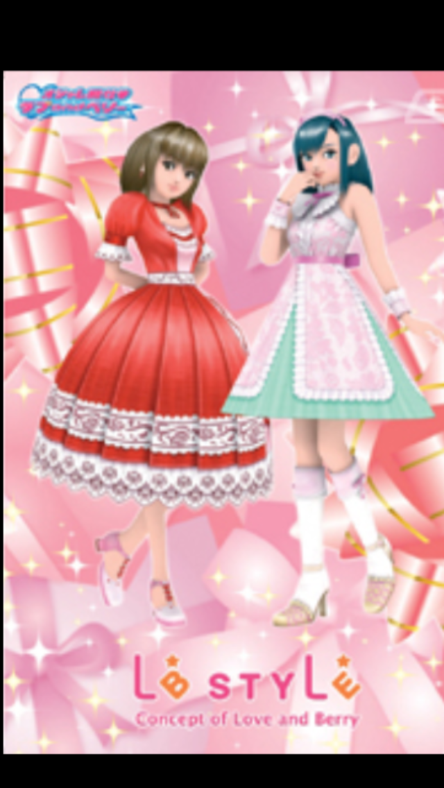 「オシャレ魔女 ラブ and ベリー」を語ろう!