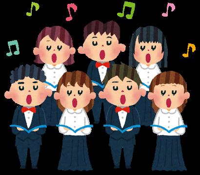 学生時代に歌った合唱曲