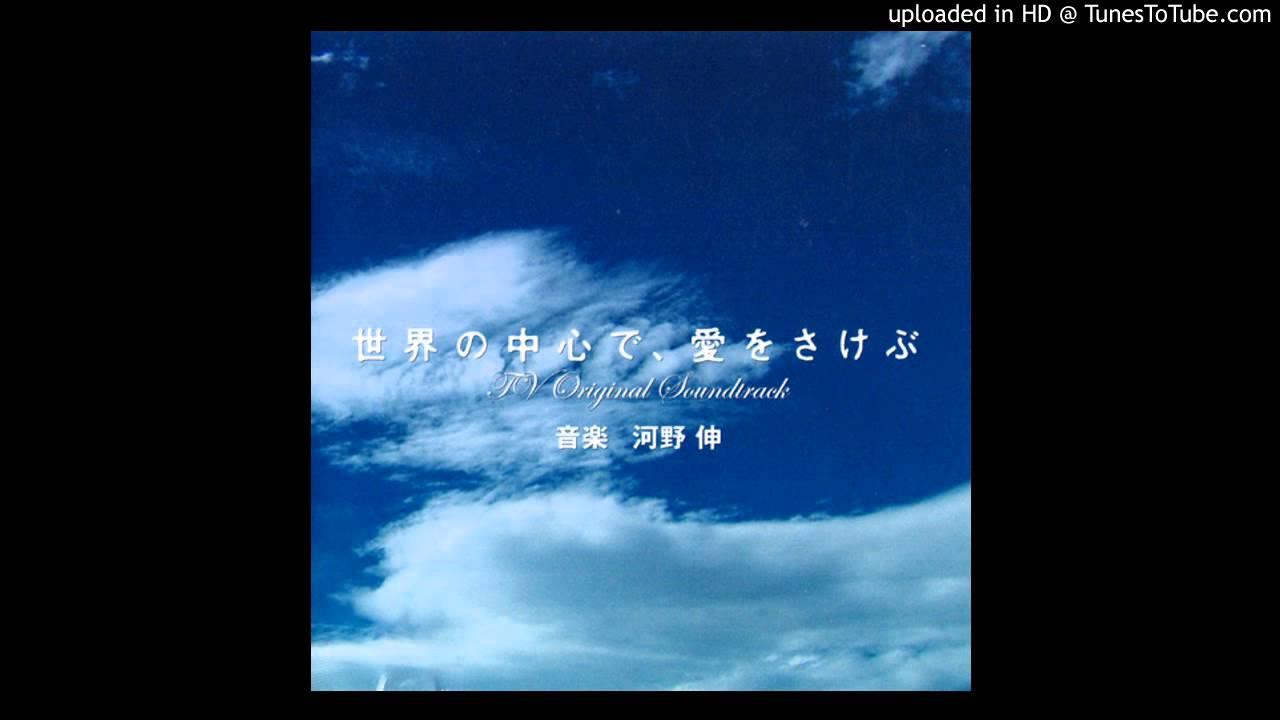 02. 朔と亜紀 - YouTube