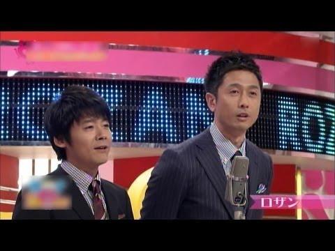 ロザン 漫才 道案内 - YouTube