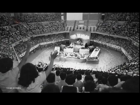 BEATLES in JAPAN ビートルズ来日公演の裏側 (50年後の真実) - YouTube